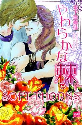Soft Thorns