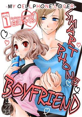Smartphone Boyfriend -My Cellphone Lover-