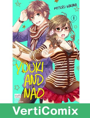 [VertiComix] Yuuki and Nao