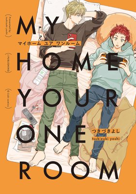 My Home, Your One-Room [Plus Bonus Page and Renta!-Only Bonus]
