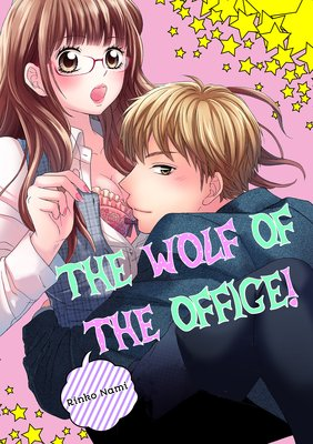The Wolf of the Office!