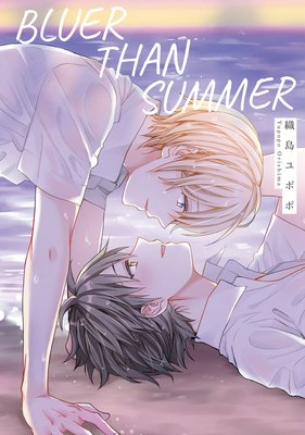 Bluer Than Summer [Plus Bonus Page and Digital-Only Bonus]