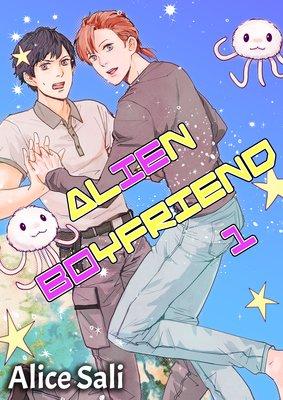 Alien Boyfriend