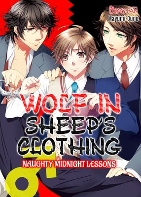 Wolf in Sheep's Clothing -Naughty Midnight Lessons-