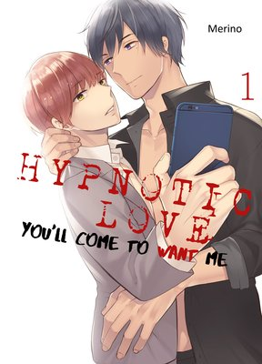 Hypnotic Love -You'll Come to Want Me-