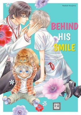 Behind His Smile [Plus Renta!-Only Bonus]