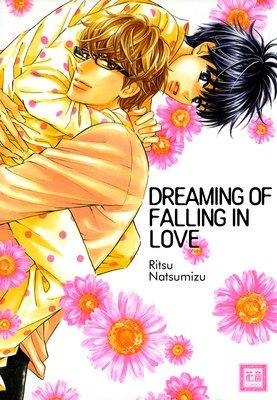 Dream of Falling in Love